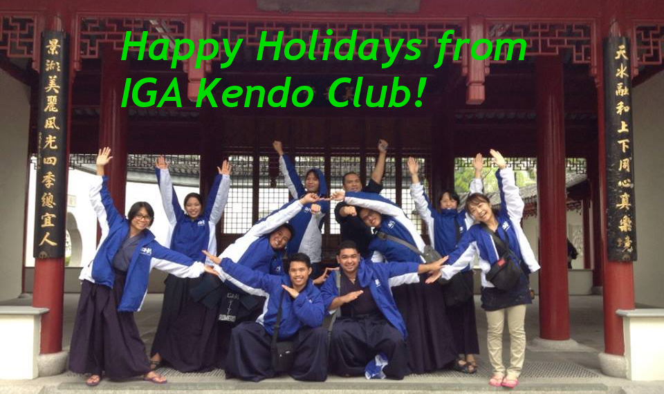 Happy Holidays from IGA Kendo Club!