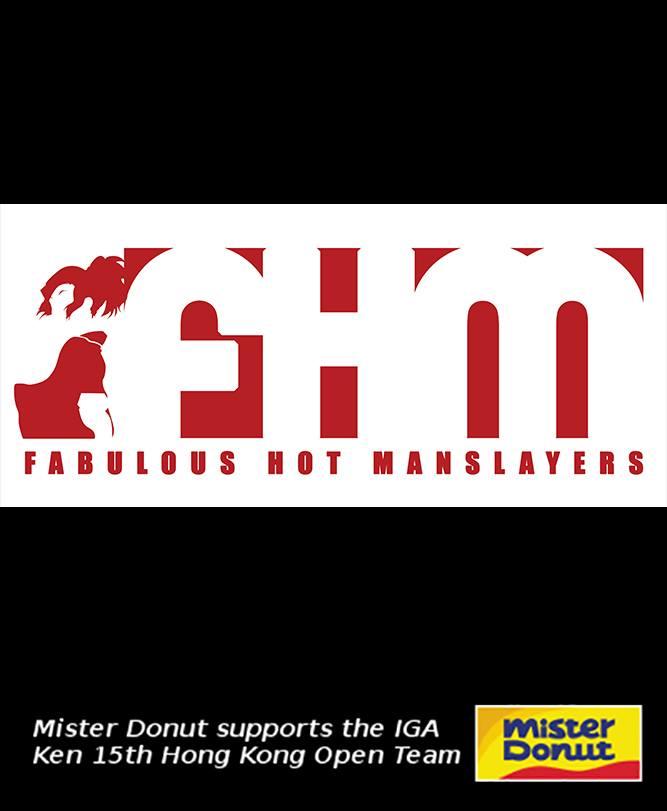 Team FHM